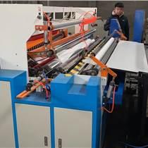 開辦衛生紙加工廠需要噸多少原材料
