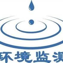 云南省德宏工廠總懸浮顆粒物檢測  中科檢測技術