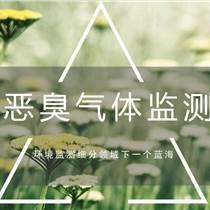云南省玉溪市總懸浮顆粒物檢測  中科檢測技術
