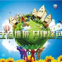 云南省臨滄市懸浮顆粒物檢測  中科檢測技術