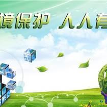 云南省怒江室內空氣檢測 中科職業衛生檢測