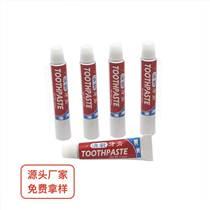 廣州欣億鋁制牙膏管軟管 牙膏軟管 鋁管牙膏管定制
