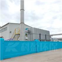 印刷企業RTO蓄熱式焚燒爐