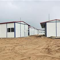 晉中榆次區彩鋼房 新建街道活動房 晉華街道板房大規模