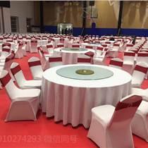北京多種規格宴會桌椅租賃-交流會洽談桌椅租賃詳細內容