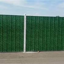 陽泉礦區施工圍擋 沙坪街道工地護欄