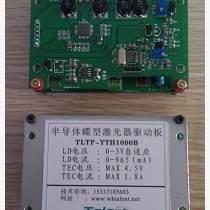激光焊錫-蝶型激光驅動板-激光電源
