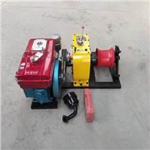 快速絞磨五噸快中快絞磨機器三噸皮帶傳動絞磨機