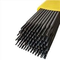唐山供應D708碳化鎢合金電焊條