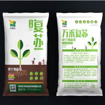 廠家批發定制化肥編織袋彩印化肥袋子