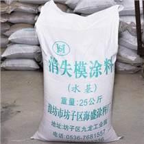 廠家定制建材編織袋涂料編織袋規格全