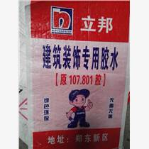 飼料袋廠家定制軟包飼料編織袋 可膠印 彩印