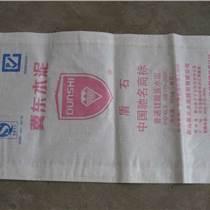 加工廠定制水泥編織袋彩印閥口水泥袋