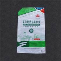 廠家定制環保砂漿編織袋抗裂砂漿袋子