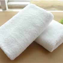 純棉21股線毛巾酒店賓館白毛巾加厚