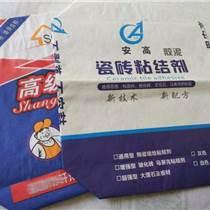 編織袋廠家定制閥口袋建材閥口編織袋