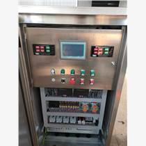 專業生產低壓PLC配電柜尺寸可定制