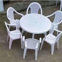 山東塑料桌椅廠家銷售電話,臨沂大排檔桌椅廠家批發