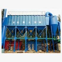 布袋除塵器設備廠家工作流程濾袋清灰環保工程設備
