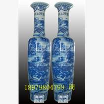 供應景德鎮陶瓷大花瓶 擺件陶瓷花瓶