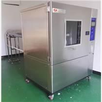恒溫箱800升FR-1204恒溫恒濕箱