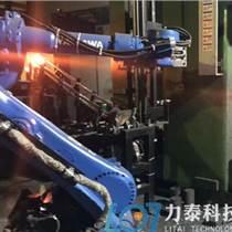 鍛造工業機器人橄欖枝科技助力鍛造業自動化生產
