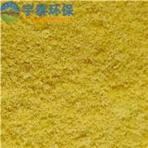 ?絮凝劑聚合氯化鋁鐵 泰州PAFC特點及使用范圍