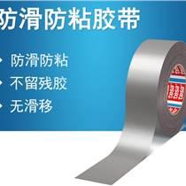 德莎tesa4563 平面防滑防粘膠帶 硅橡膠導輥包