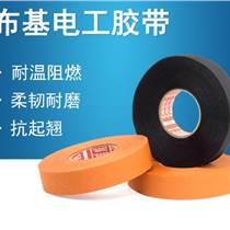 德莎tesa51036 布基電工膠帶汽車線束捆扎包裹