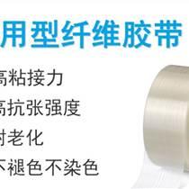 德莎tesa4590 纖維膠帶包裝物流捆扎重物金屬封