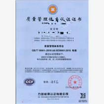 產品檢測報告,CCC認證專業辦理 ISO9001質量