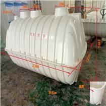 玻璃鋼模壓腳踏板化糞池價格低市場導向