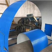 阜陽皮帶防塵罩 輸送帶防雨棚 拱形彩鋼U型罩現貨