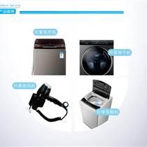校園免費鋪設共享洗衣機刷卡消費!