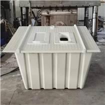 供應旱廁改化糞池型號多款出廠價格低