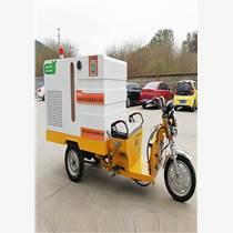 電動三輪高壓清洗車 多功能高壓清洗車載霧炮機