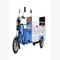 垃圾車環衛保潔清潔單桶雙240升轉運清運電動三輪車