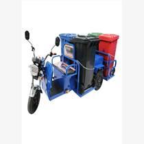 環衛電動三輪運輸車 500L塑料桶垃圾保潔車 小型電