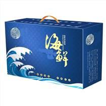 海鮮禮盒采購