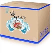 海鮮禮盒團購