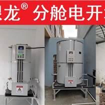北京電飲水鍋爐哪家好北京開水電鍋爐多少錢