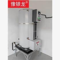 呂梁電開水鍋爐批零-豫銀龍大型電開水器價格
