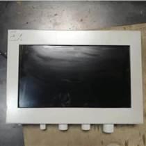 廣州供應化工石油用21.5寸防爆顯示器