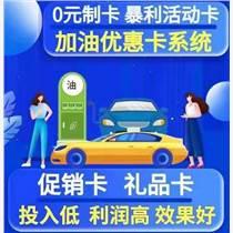 小桔團油加油軟件APP開發