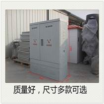 smc低壓電纜分支箱廠家銷售價低