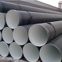 農田灌溉飲水專用外壁環氧煤瀝青防腐鋼管