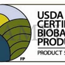 美國農業部生物基認證USDA