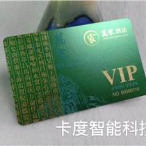 長沙制卡公司供應門禁卡診療卡就診卡滴膠卡IC卡門禁鑰