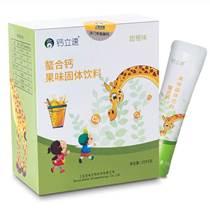 鈣立速兒童納米螯合鈣果味固體飲料少年天門冬氨酸鈣