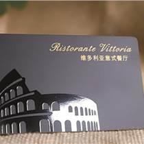 邵陽制卡公司供應PVC芯片卡免費提供版面設計